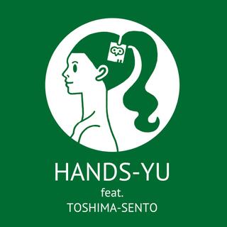 TOSHIMA-SENTO680-thumb-480xauto-166287.jpg